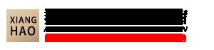 翔皓不銹鋼製品有限公司