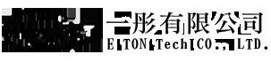 一彤有限公司 E TON Tech