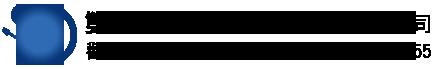雙北區冷氣家電行銷服務有限公司