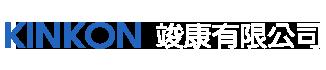 台灣專業研磨(竣康有限公司)