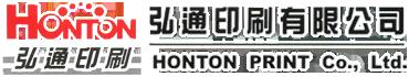弘通印刷有限公司