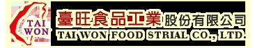 臺旺食品工業股份有限公司