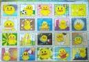 20洞綜合戳戳樂(84盒/箱)