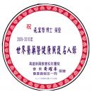 logo貼紙