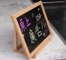 桌上展示架