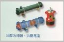 油壓冷卻器、油壓馬達