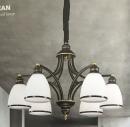 美術吊燈-PY5306-1