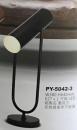 立燈-PY5042-3