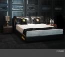 雙人造型床架(皮) 041
