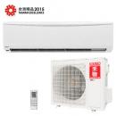 禾聯冷氣空調 HO-G63A