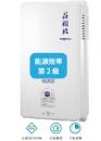 10L安全熱水器 TH-3000TRF
