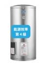 儲熱式電熱水器 TE-1300(4kW)