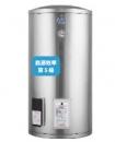 儲熱式電熱水器 TE-1500(6kW)