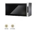 懸掛式-紫外線+臭氧 黑色玻璃烘碗機 TD-3205G (90㎝)