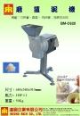 12.BM-C620磨薑泥機