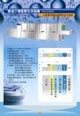 洗藍機14