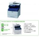 FUJI XEROX DP CM405df A4 彩色多功能複合機(TL500288)