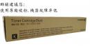 DocuPrint P115b/P115W/M115b/M115W/M115fs/M115Z碳粉匣