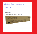 DocuPrint 3055原廠原裝三合一碳粉匣