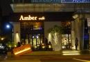 台北咖啡廳-LED燈招牌(夜晚)