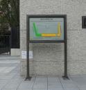 台北大樓大廈開放空間標示牌