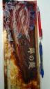蒲燒鰻魚(約400g±10%)包420元