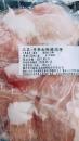 松阪肉250g250元