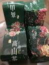 台灣:高山茶300g900元(產地寄買)