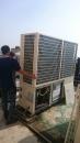 證券公司冷氣安裝工程-冷氣室外主機施工中