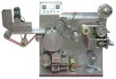 輪轉式鋁塑密封包裝機 CB-1300D