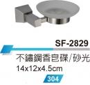 幸福牌衛浴設備59