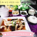 麻香野菇松阪豬肉套餐