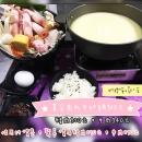 黃金南瓜牛奶鍋