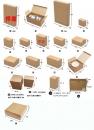 X161牛皮無印紙盒17到35號