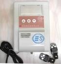 3S微電腦控制箱207