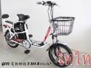 G012 電動腳踏車201-R (紅白) $13500