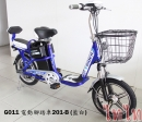 G011 電動腳踏車201-B (藍白) $13500