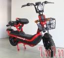 G016 電動自行車 勇健-紅 Xe đạp điện Dũng Kiến (đỏ)$18000
