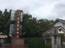 台中景點、沙鹿夢想街、大坑紙箱王、鎮瀾宮_180106_0014
