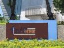 台北市景點、中正紀念堂、雙溪公園、總統府_180106_0002