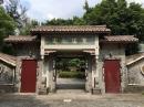 台北市景點、中正紀念堂、雙溪公園、總統府_180106_0021