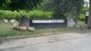 台東景點,八仙洞,卑南文化園區,海濱公園_180106_0010
