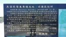 台南景點十股文創,奇美博物館,台江四草公_180106_0001