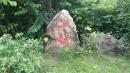 台南景點十股文創,奇美博物館,台江四草公_180106_0014