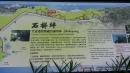 花蓮景點,清水斷崖,七星潭,太魯閣_180106_0013