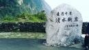 花蓮景點,清水斷崖,七星潭,太魯閣_180106_0017