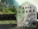 南投花蓮景點、合歡山遊客中心、天祥遊客中_180106_0024