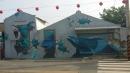 嘉義景點,塔塔加,檜意生活村,好美里彩繪_180106_0009