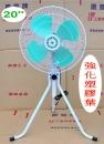 千興牌 20吋 塑膠葉【強力】工業立扇 台灣製造