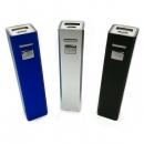 鋰電池C2600-2